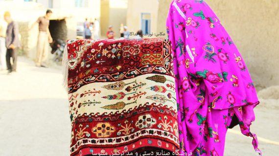 سفری به مرکز فرش ابریشم دوروی ترکمن